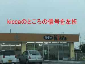 Dscf4559_copy_2