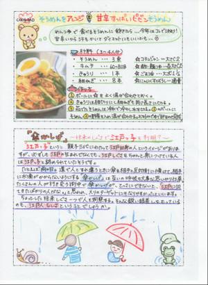 Img138_copy