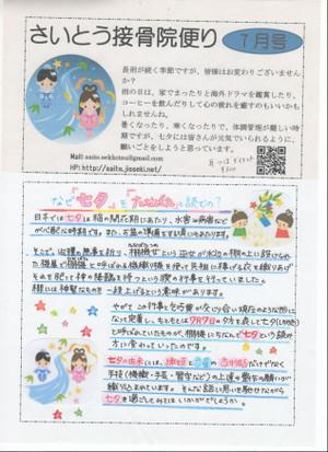 Img139_copy