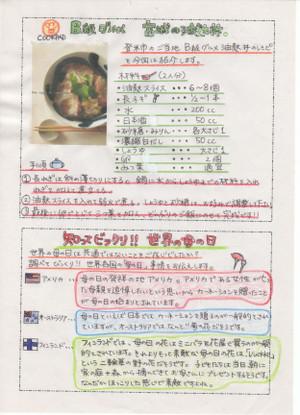 Img140_copy