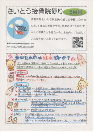 Img141_copy