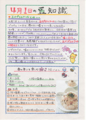 Img142_copy