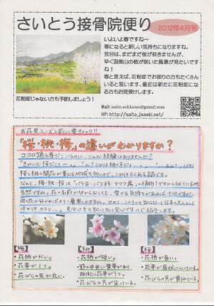 Img143_copy