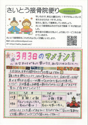 Img145_copy