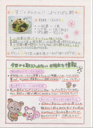 Img147_copy