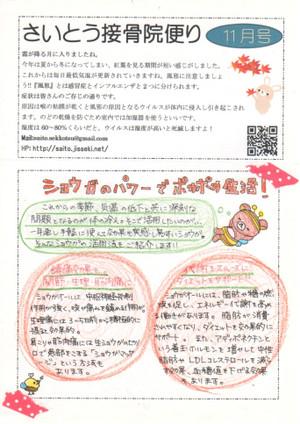 Img156_copy