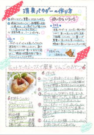 Img157_copy