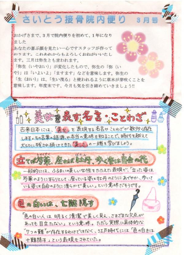 Img186_copy_2