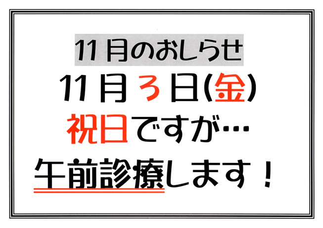 Img129_2