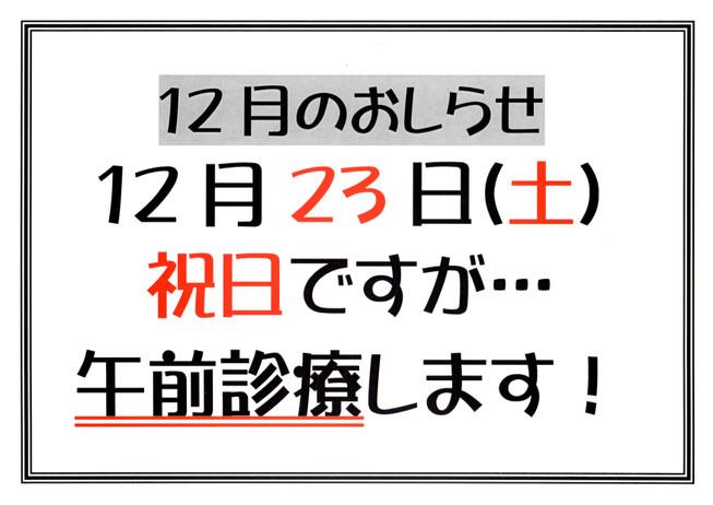 Img134