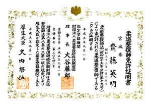 License01_2