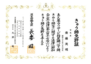 License02_2