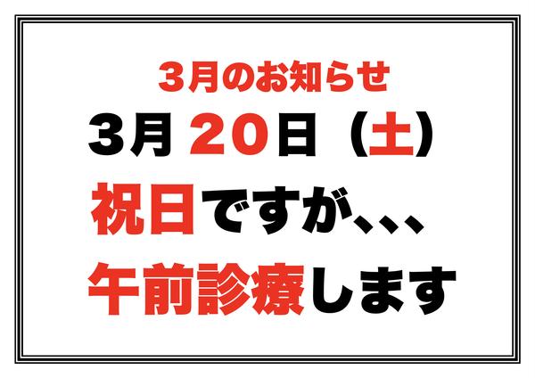 20210307_134427